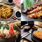 Más allá del sushi: los 5 platos de comida japonesa que tenés que probar