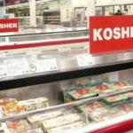 Halal y kosher, tabúes religiosos alimentarios