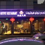 ¡Insólito! Restaurant multa a quienes dejan comida en el plato