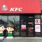 ¡Insólito! Una cadena de fast food abre un local en China para homenajear a un héroe del comunismo