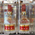 Baijiu, el destilado más vendido del mundo es chino