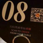 Coronavirus: los restaurants ya implementan menús digitales para reducir el contacto físico
