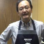 Milanesas con puré, la receta que eligió el embajador de Japón para sorprender a sus seguidores