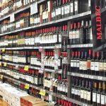 """Bodegas de Argentina critican el congelamiento de precios para bebidas alcohólicas: """"La medida no sirve"""""""